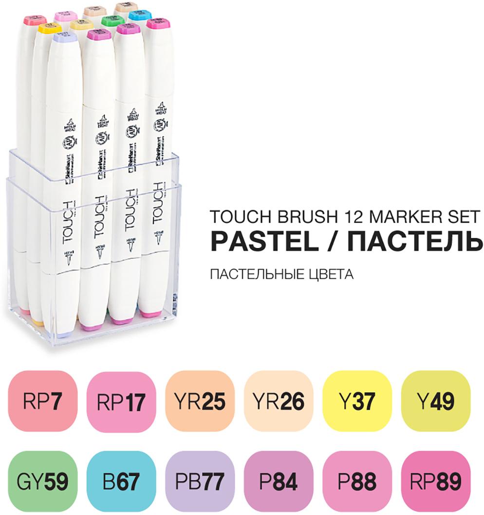 Touch Набор маркеров Brush 12 цветов пастельные цветаSH-1211216Корейские маркеры TOUCH BRUSH подходят для самых требовательных художников, иллюстраторов, дизайнеров и любителей скетчинга. Приятный на ощупь эргономический корпус позволяет держать контроль при рисовании точных и сложных скетчей. Два пера удобны для комбинированной работы: тонкое для проработки деталей и широкое плоское – для закрашивания больших фрагментов. Маркеры серии TOUCH BRUSH выпускаются с пером-кистью, которая имитирует настоящую акварельную кисть художника. Палитра спиртовых маркеров TOUCH насчитывает 204 прозрачных цвета — их можно накладывать друг на друга, смешивать, добиваясь как равномерных заливок, так и новых оттенков и градиентов. Можно использовать блендер для создания мягких переходов. Большое количество цветов дает возможность собрать палитру маркеров TOUCH для скетчинга на различные темы: городские архитектурные зарисовки, ботанический скетч, еда, fashion, автомобильный дизайн, леттеринг, комиксы манга и многое другое. Чернила TOUCH на спиртовой основе — нетоксичны и не портят поверхность бумаги в отличии от маркеров на водной основе. Скетчи маркерами TOUCH быстро высыхают на бумаге и становятся водостойкими, безкислотными. Компания Shinhan Art рекомендует: для достижения наилучшего результата в скетчинге, комбинировать маркеры с линерами TOUCH — для четких и неразмываемых контуров. Маркеры TOUCH подходят для использования на бумаге, картоне, фотографиях, ксерокопиях, пластике, дереве, ткани, холсте. Основные свойства маркеров TOUCH: - широкая цветовая палитра 204 цвета; - маркеры перезаправляемые, сменные перья; - спиртовые чернила, нетоксичные, быстросохнущие, бескислотные; - двусторонние маркеры, перо-кисть, широкое, тонкое; - удобный дизайн, легко контролировать процесс; - гарантия соответствия цвета; - сделаны в Корее;Набор 12 MARKER SET [PASTEL] содержит цвета: RP7, RP17, YR25, YR26, Y37, Y49, GY59, B67, PB77, P84, P88, RP89.