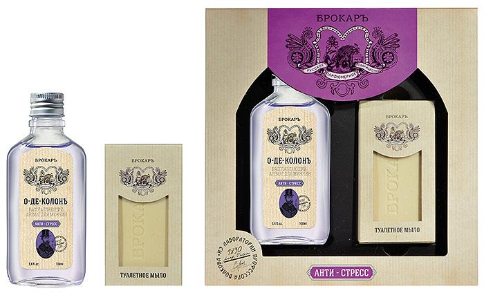 Brocard Подарочный набор для мужчин Анти-стресс: одеколон, 100 мл + мыло, 100 г81494Подарочный набор с мылом. Расслабляющий аромат для мужчин. Немецкий парфюмер, успешный экспериментатор в области мужских одеколонов Клито Хедике создал аромат, который помогает снять напряжение. Первое впечатление: эфирные масла бергамота лимона повышают настроение, придают энергию и помогают сконцентрироваться. Сердце аромата: масла жасмина и розового дерева (натуральные антидепрессанты) восстанавливают душевное и эмоциональное равновесие. Шлейф: теплые ароматы мускуса и амбры согревают и пробуждают чувства, древесные акценты и ноты бальзамической ванили расслабляют и погружают в медитативное состояние.