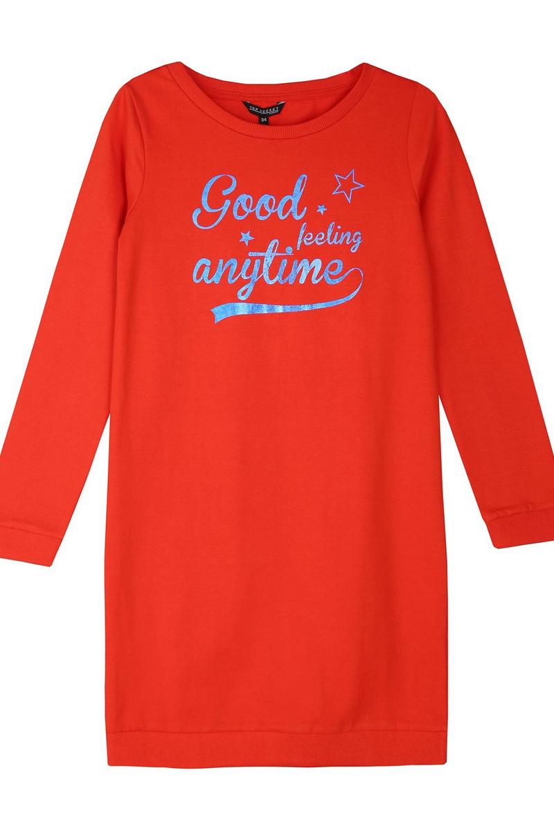 Платье Top Secret, цвет: красный. SSU2045CE. Размер 40 (48) платье top secret top secret to795ewvss02