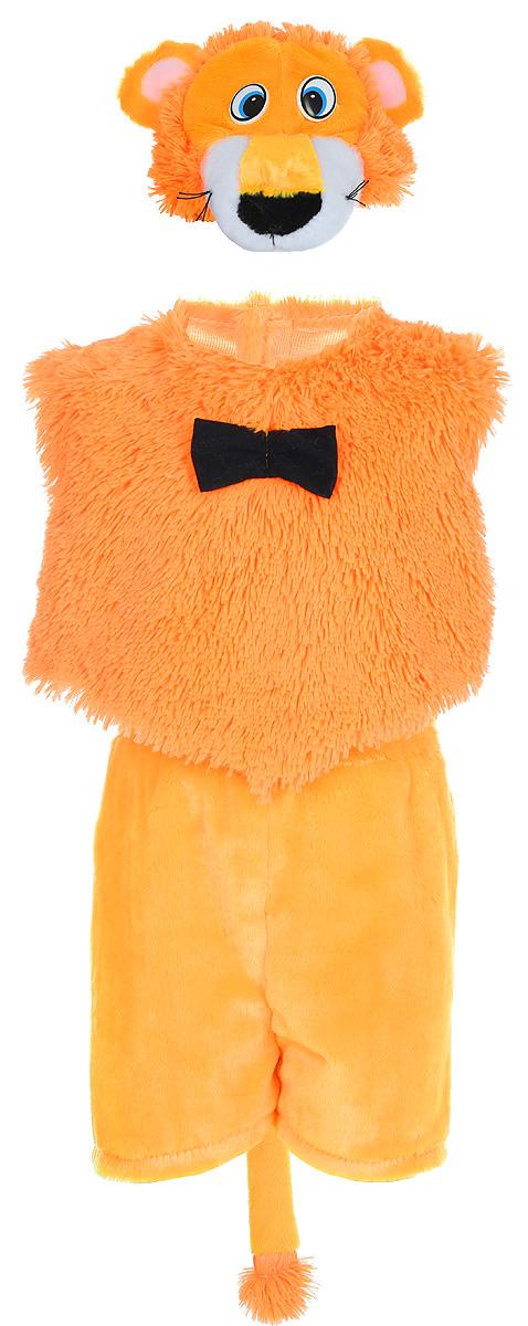Карнавалия Карнавальный костюм для мальчика Львенок цвет оранжевый рост 122 89032