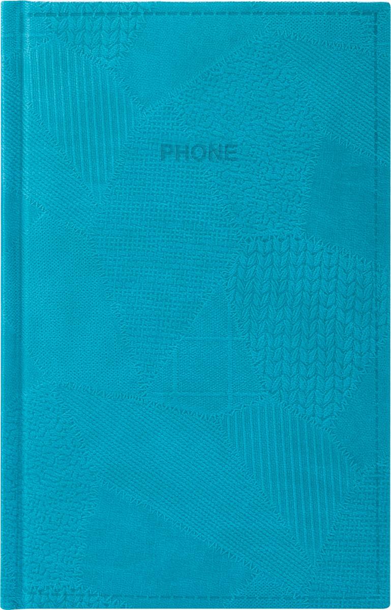 Erich Krause Телефонная книга Bazar 160 листов без разметки цвет бирюзовый34251Телефонная книга Bazar позволит вам сохранить все необходимые контакты в одном месте.Красочная обложка выполнена из плотного ламинированного картона. Изделие содержит 160страниц без разметки. Внутри содержатся коды стран и городов, рубрикатор.