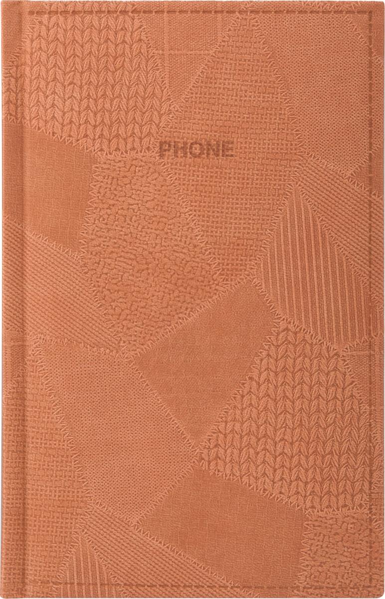 Erich Krause Телефонная книга Bazar 160 листов без разметки цвет коричневый34252Телефонная книга Bazar позволит вам сохранить все необходимые контакты в одном месте.Красочная обложка выполнена из плотного ламинированного картона. Изделие содержит 160страниц без разметки. Внутри содержатся коды стран и городов, рубрикатор.