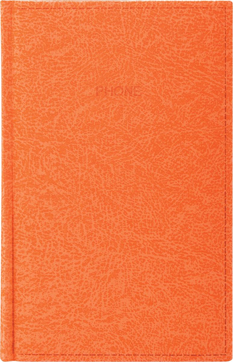 Erich Krause Телефонная книга Perfect 160 листов без разметки цвет оранжевый34256Телефонная книга Perfect позволит вам сохранить все необходимые контакты в одном месте.Красочная обложка выполнена из плотного ламинированного картона. Изделие содержит 160страниц без разметки. Внутри содержатся коды стран и городов, рубрикатор.