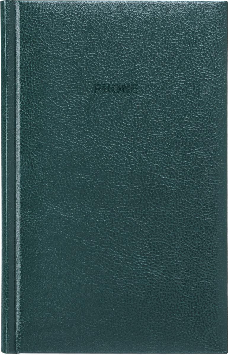 Erich Krause Телефонная книга Derby 160 листов без разметки цвет темно-зеленый38471Телефонная книга Derby позволит вам сохранить все необходимые контакты в одном месте.Красочная обложка выполнена из плотного ламинированного картона. Изделие содержит 160страниц без разметки. Внутри содержатся коды стран и городов, рубрикатор.