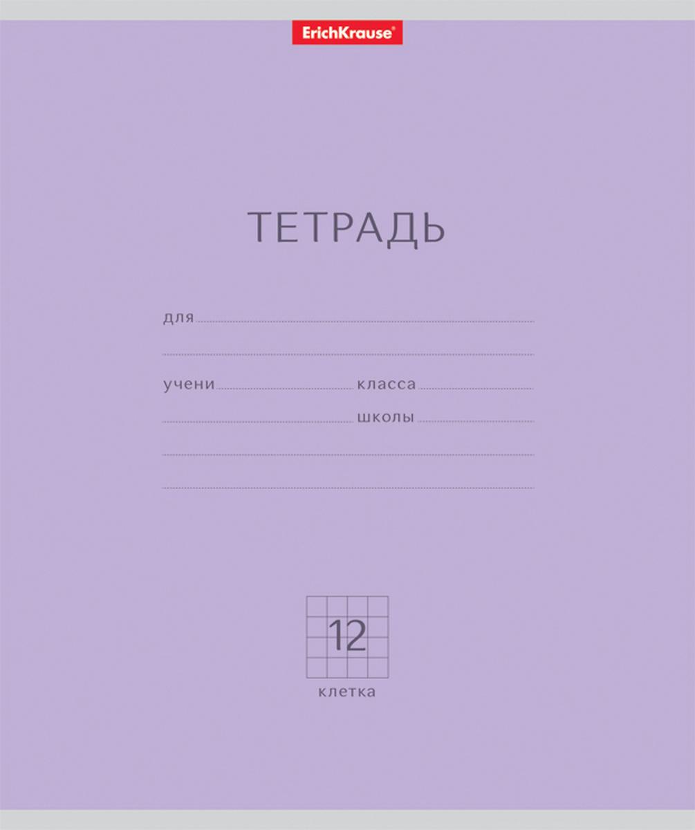 Erich Krause Тетрадь Классика 12 листов в клетку 10 шт
