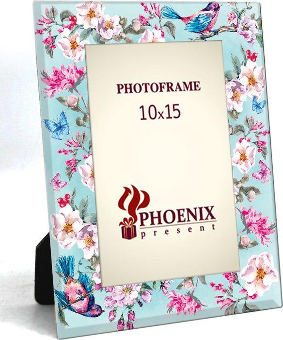 Фоторамка Magic Home Птицы и цветы, 16 х 20 см. 7694376943Фоторамка декоративная Птицы и цветы из стекла, для фото размером 10 x 15 см. Фотография в рамке - оригинальное и стильное дополнение интерьера, которое позволит сохранить память о дорогих людях и интересных событиях вашей жизни.