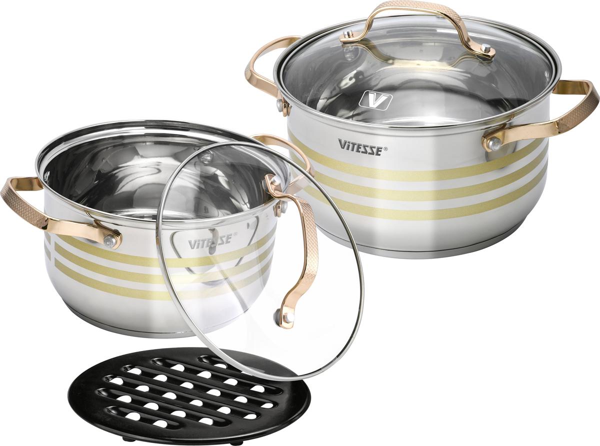 Набор посуды Vitesse, цвет: серебристый, золотой, 5 предметов. VS-2080