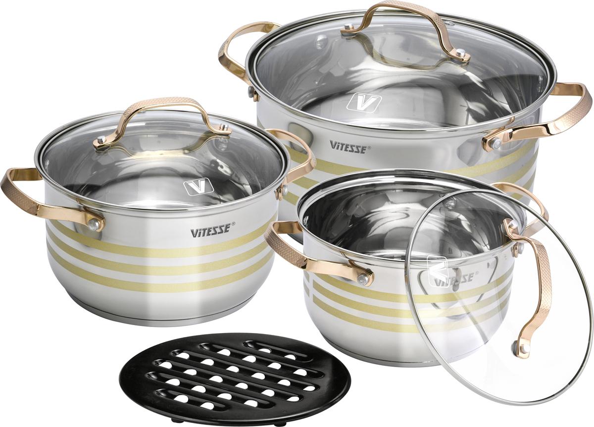 Набор посуды Vitesse, цвет: серебристый, золотой, 7 предметов. VS-2081 набор кухонный инстументов 7 предметов vitesse vs 2401