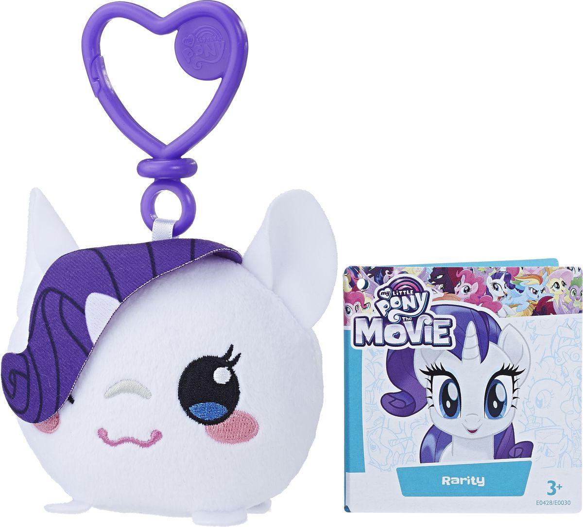 My Little PonyМягкая игрушка-брелок Пони Рарити