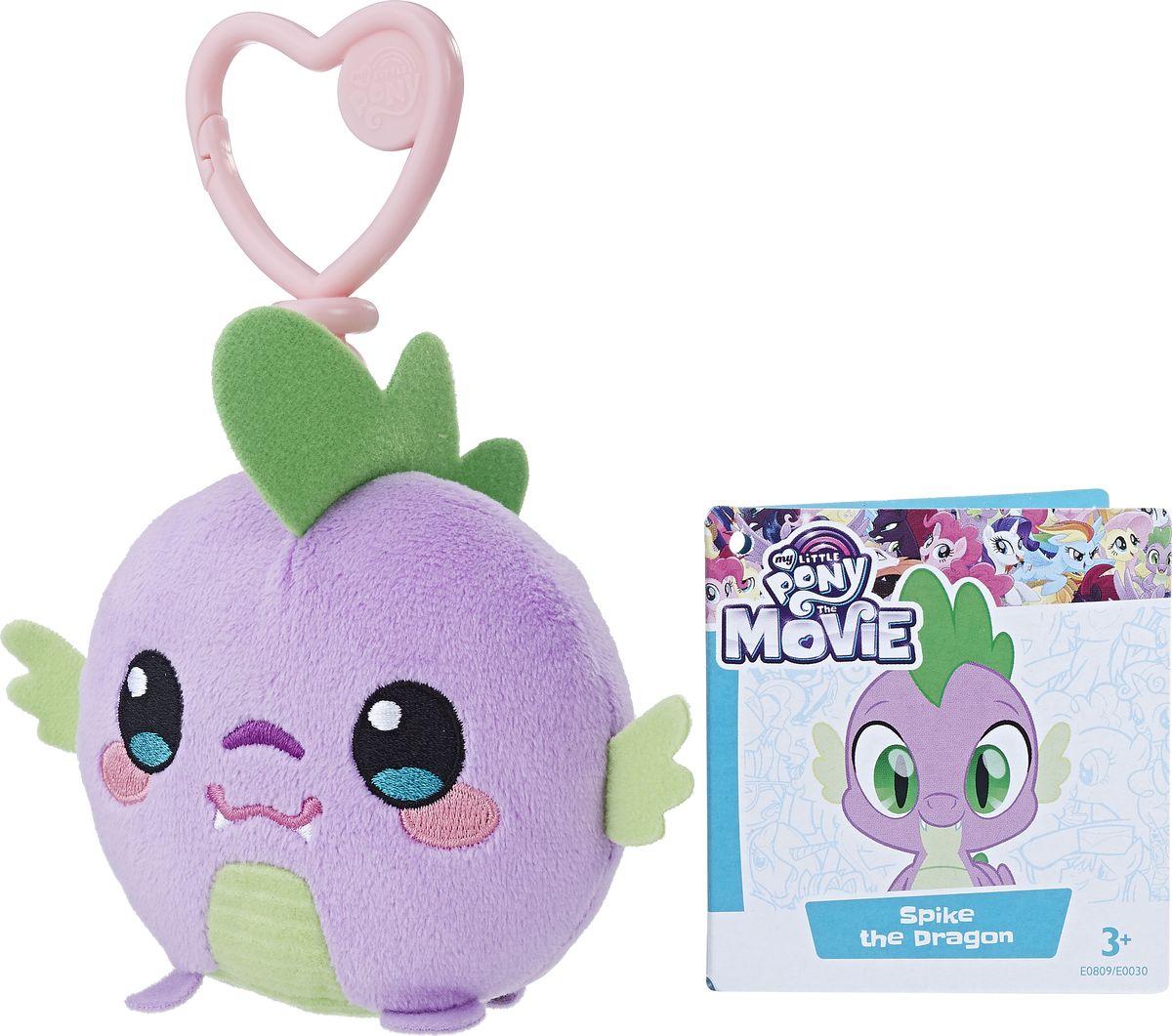 My Little PonyМягкая игрушка-брелок Спайк Дракон