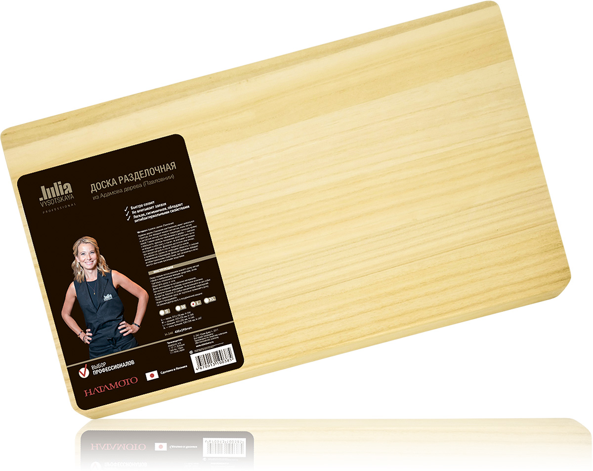 Доска разделочная Hatamoto Julia Vysotskaya Professional, 45 х 29,5 х 2 смH-346 JVБольшая, но в тоже время очень легкая, разделочная доска. Оптимально подходит для нарезки на ней продуктов японскими металлическими и керамическими ножами. Древесина павлониевого дерева, легкая и прочная, не затупляет остронаточенные лезвия ножей.