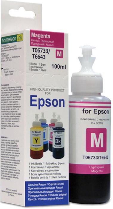 Revcol EL 100 M Magenta, чернила для принтеров Epson, серия L, 100 млEL 100 M коробка/носикЧернила Revcol EL 100 подходят для всех струйных принтеров Epson до 6 цветов,также можно использовать в оригинальных картриджах, в совместимых и перезаправляемых картриджах, а также в принтеры где установлена система непрерывной подачи чернил.Цена на чернила REVCOL СЕРИИ HAMELEON поможет вам сэкономить на расходных материалах, но при этом порадовать себя качественными и яркими снимками. При соприкосновении с бумагой чернила мгновенно впитываются, что является еще одним подтверждением их высокого качества. В этом уже смогли убедиться, за долгое время работы ,сотни тысяч покупателей данной продукции. К тому же улучшенная формула данных чернил еще и способствует продлению срока службы вашего принтера.