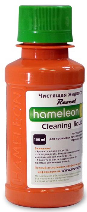 Revcol Hameleon Cleaning Liquid, чистящая жидкость для принтеров, 100 млHAM- CLEANING-0,2Используется для прочистки печатающих головок струйных принтеров: HP, Canon, Epson, Brother, после использование водорастворимых и пигментных чернил. Чистящая жидкость не содержит нашатырный спирт и его производные.