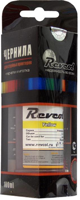 Revcol R-E-0,1-YD Yellow, чернила для принтеров Epson, 100 млR-E-0,1-YDДля всех струйных принтеров Epson до 6 цветов,также можно использовать в оригинальных картриджах, в совместимых и перезаправляемых картриджах, а также в принтеры где установлена система непрерывной подачи чернил.