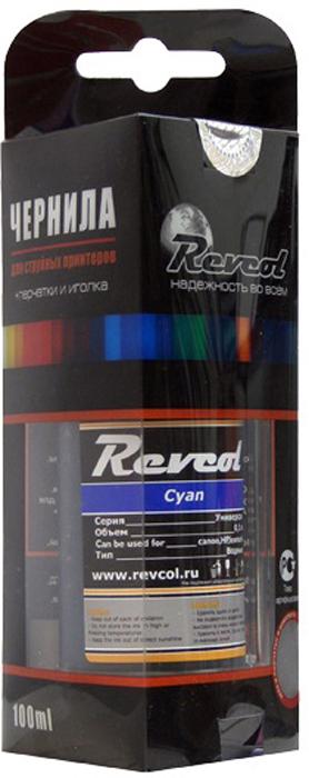 Revcol R-HCL-0,1-CD Cyan, чернила для принтеров HP/Canon, 100 мл cd диск guano apes offline 1 cd