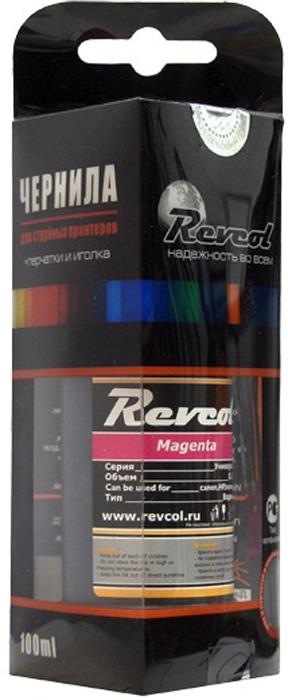 Revcol R-HCL-0,1-MD Magenta, чернила для принтеров HP/Canon, 100 млR-HCL-0,1-MDДля всех струйных принтеров HP, Canon до 5 цветов,также можно использовать в оригинальных картриджах, в совместимых и перезаправляемых картриджах, а также в принтеры где установлена система непрерывной подачи чернил.