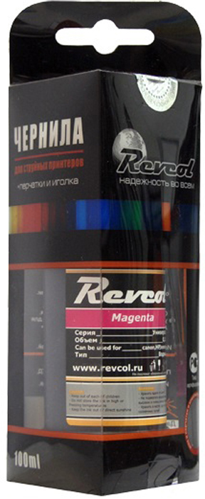 Revcol R-HCL-0,1-MD Magenta, чернила для принтеров HP/Canon, 100 мл чернила revcol для hp canon yellow dye 100 мл