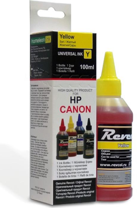Revcol R-HCL-0,1-YD Yellow, чернила для принтеров HP/Canon, 100 млR-HCL-0,1-YDДля всех струйных принтеров HP, Canon до 5 цветов,также можно использовать в оригинальных картриджах, в совместимых и перезаправляемых картриджах, а также в принтеры где установлена система непрерывной подачи чернил.