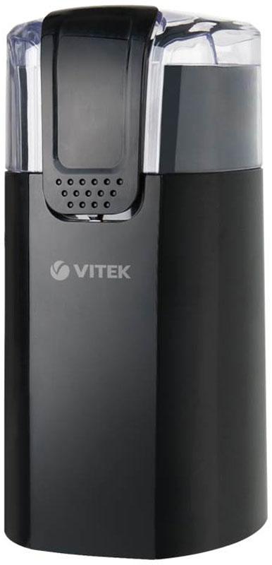 Vitek VT-7124(BK), Black кофемолкаVT-7124(BK)Если вы любите выпить по утрам чашку горячего, крепкого кофе, то кофемолка Vitek VT-7124(BK) станет для вас прекрасным приобретением. Данная модель снабжена ротационными ножами, которые быстро и качественно перемелют кофе. Причем за один раз может быть перемолото до 60 грамм кофе. Импульсный режим позволяет перемолоть даже очень твердые зерна за считанные секунды. Кофемолка имеет защиту от перегрева. Так что работать с этой кофемолкой будет не только просто, но ещё и совершенно безопасно.