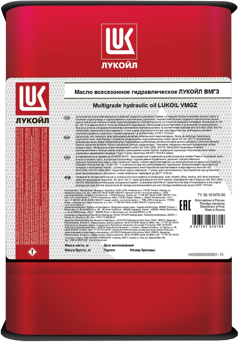 Масло гидравлическое Лукойл ВМГЗ, минеральное, 18 л157574ЛУКОЙЛ ВМГЗ - гидравлическое всесезонное масло. Производится на основе маловязкого низкозастывающего базового масла с композицией присадок, обеспечивающих необходимые вязкостные, антиокислительные, противоизносные, антикоррозионные, низкотемпературные и антипенные свойства. Применение масла ЛУКОЙЛ ВМГЗ позволяет значительно расширить географическую зону надежной эксплуатации машин, обеспечить пуск гидропривода при низких температурах без предварительного разогрева и круглосуточную эксплуатацию машин с гидроприводом в северных и северовосточных районах без сезонной смены рабочей жидкости.