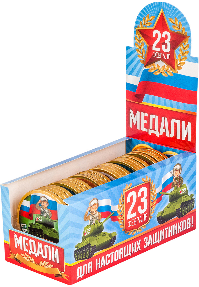 Сладкая Сказка 23 февраля шоколадные медали, 24 шт по 21 г шанырак для кыз узату сделать самому или в алматы
