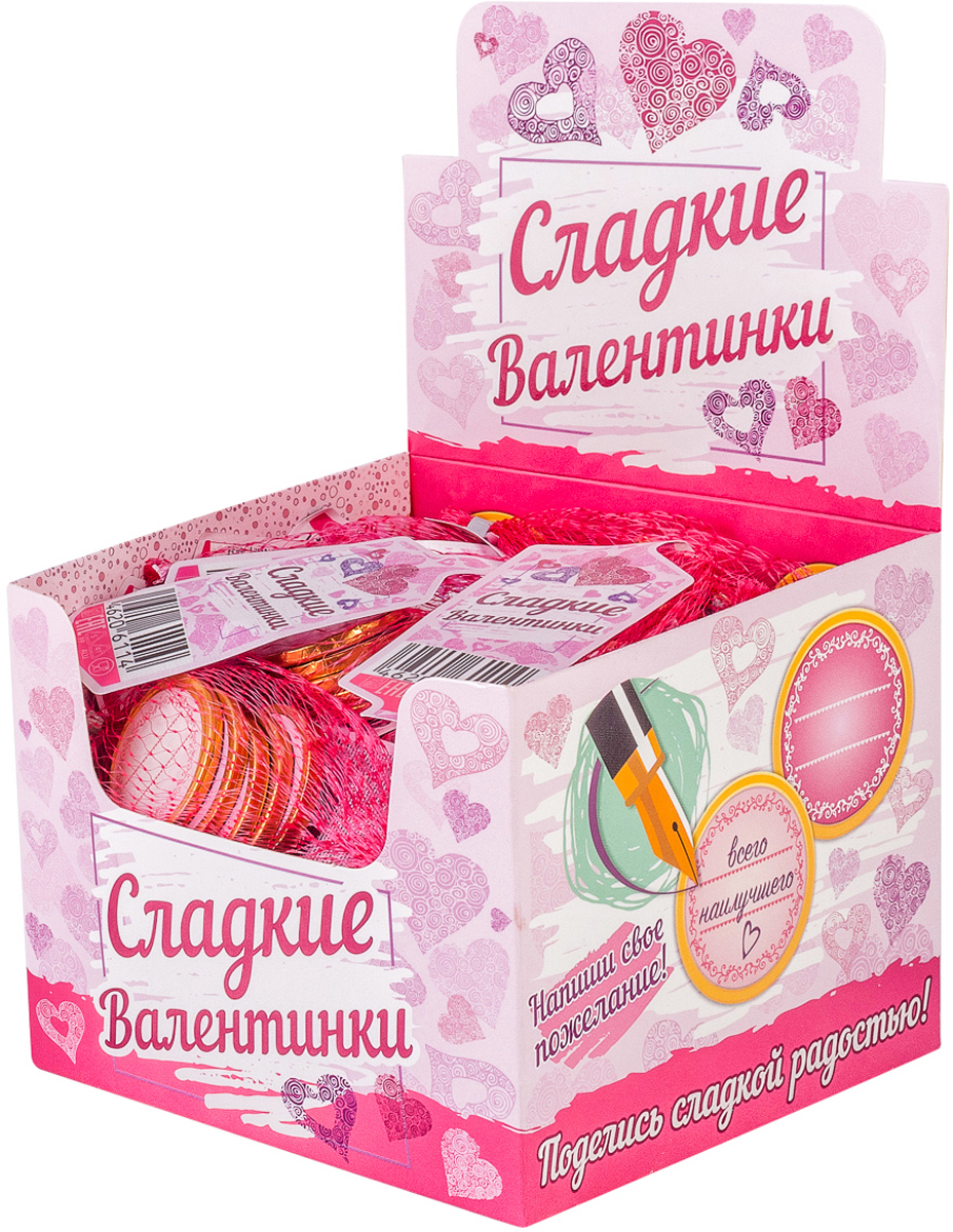 Сладкая Сказка валентинки шоколадные монеты в сеточке, 30 шт по 20 г сладкая сказка печенье дед мороз и снегурочка 400 г