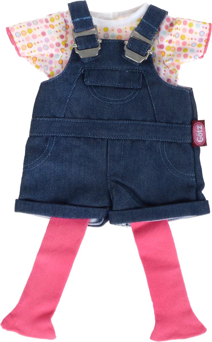 Gotz Набор одежды для кукол джинсовый куклы и одежда для кукол gotz набор для катания на роликах