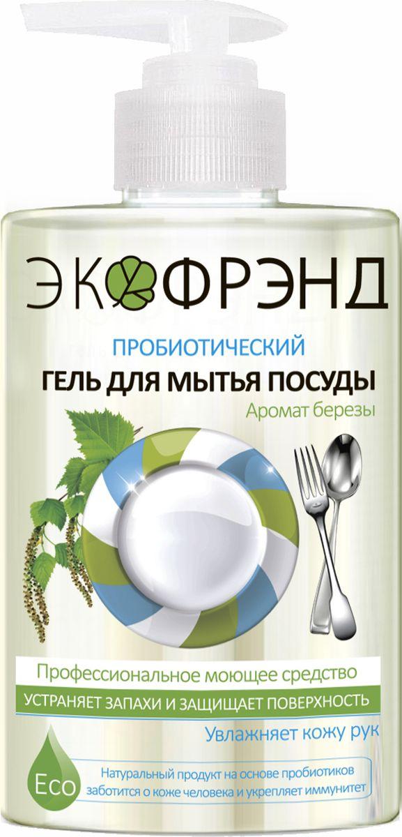 Гель для мытья посуды Экофрэнд, пробиотический, с ароматом березы, 460 мл