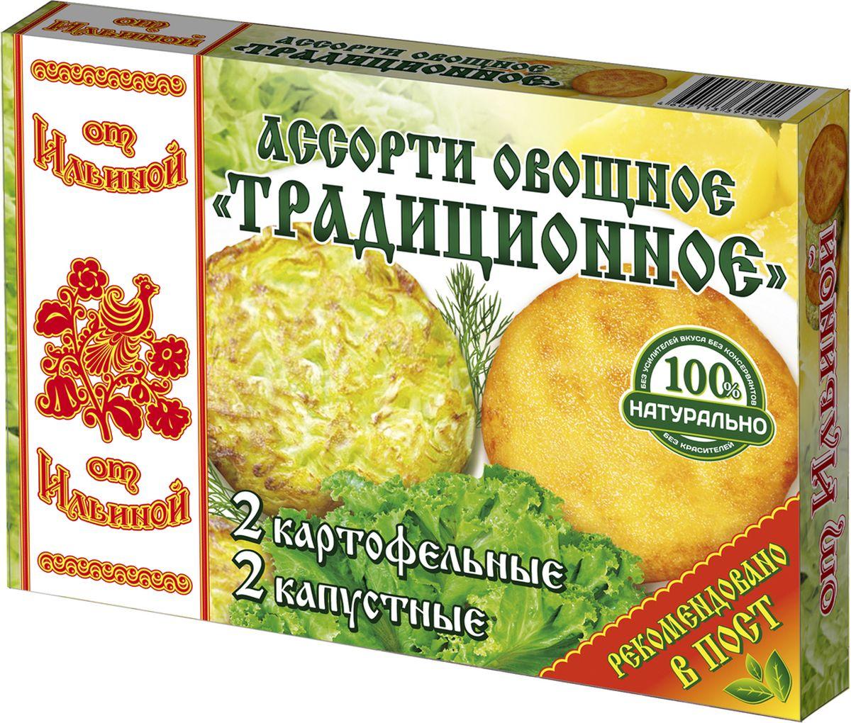 От Ильиной Традиционное овощное ассорти: котлеты из картофеля, капустные , 300 г