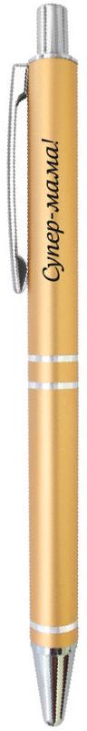 Be happy Ручка шариковая Супер-мама! цвет корпуса золотистый цвет чернил синий santoro ручка шариковая gorjuss slim metal pen the collector цвет чернил синий
