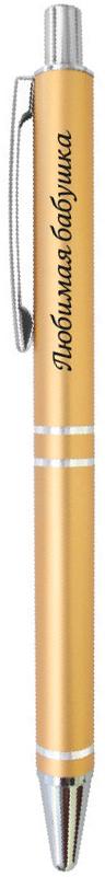 Be happy Ручка шариковая Любимая бабушка цвет корпуса золотистый цвет чернил синийEP005Прекрасный подарок любимой бабушке - это шариковая ручка с приятной надписью в элегантной подарочной упаковке. Шариковая ручка Elegant pen станет отличным презентом на любой праздник и, когда просто хочется сделать приятно своим близким.