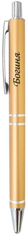 Be happy Ручка шариковая Богиня цвет корпуса золотистый цвет чернил синий -  Ручки