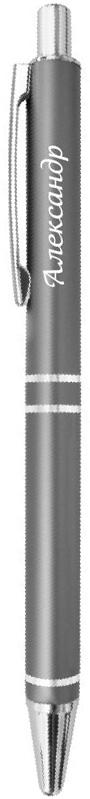 Be happy Ручка шариковая Александр цвет корпуса графит цвет чернил синийEP029Шариковая ручка Александр с вдохновляющей нежной надписью, в элегантной подарочной упаковке и универсальном цвете - это прекрасный недорогой подарок, который не только станет приятным знаком внимания и теплых чувств, но и всегда пригодится. Шариковая ручка Elegant pen станет отличным презентом на любой праздник и, когда просто хочется сделать приятно своим близким.