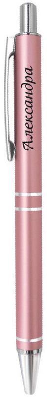Be happy Ручка шариковая Александра цвет корпуса розовый цвет чернил синий