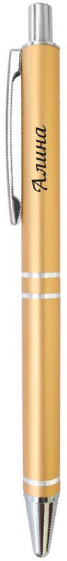 Be happy Ручка шариковая Алина цвет корпуса золотистый цвет чернил синий be happy ручка шариковая валентина цвет корпуса розовый цвет чернил синий
