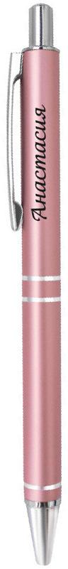 Be happy Ручка шариковая Анастасия цвет корпуса розовый цвет чернил синийEP033Шариковая ручка Анастасия с вдохновляющей нежной надписью, в элегантной подарочной упаковке и универсальном цвете - это прекрасный недорогой подарок, который не только станет приятным знаком внимания и теплых чувств, но и всегда пригодится. Шариковая ручка Elegant pen станет отличным презентом на любой праздник и, когда просто хочется сделать приятно своим близким.