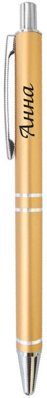 Be happy Ручка шариковая Анна цвет корпуса золотистый цвет чернил синийEP035Шариковая ручка Анна с вдохновляющей нежной надписью, в элегантной подарочной упаковке и универсальном цвете - это прекрасный недорогой подарок, который не только станет приятным знаком внимания и теплых чувств, но и всегда пригодится. Шариковая ручка Elegant pen станет отличным презентом на любой праздник и, когда просто хочется сделать приятно своим близким.