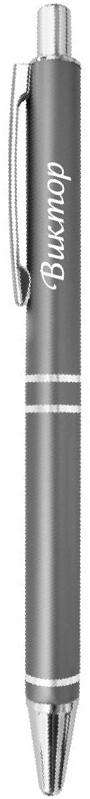 Be happy Ручка шариковая Виктор цвет корпуса графит цвет чернил синийEP041Шариковая ручка Виктор с вдохновляющей нежной надписью, в элегантной подарочной упаковке и универсальном цвете - это прекрасный недорогой подарок, который не только станет приятным знаком внимания и теплых чувств, но и всегда пригодится. Шариковая ручка Elegant pen станет отличным презентом на любой праздник и, когда просто хочется сделать приятно своим близким.