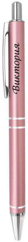 Be happy Ручка шариковая Виктория цвет корпуса розовый цвет чернил синий be happy ручка шариковая кристина цвет корпуса розовый цвет чернил синий