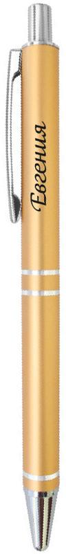 Be happy Ручка шариковая Евгения цвет корпуса золотистый цвет чернил синий -  Ручки