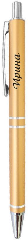 Be happy Ручка шариковая Ирина цвет корпуса золотистый цвет чернил синийEP059Шариковая ручка Ирина с вдохновляющей нежной надписью, в элегантной подарочной упаковке и универсальном цвете - это прекрасный недорогой подарок, который не только станет приятным знаком внимания и теплых чувств, но и всегда пригодится. Шариковая ручка Elegant pen станет отличным презентом на любой праздник и, когда просто хочется сделать приятно своим близким.