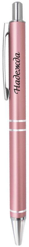 Be happy Ручка шариковая Надежда цвет корпуса розовый цвет чернил синий defa toys кукла lucy happy wedding цвет платья розовый