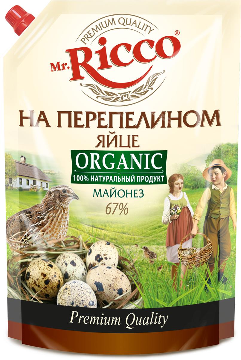 """Mr.Ricco """"Organic"""" - 100% натуральный продукт, из рецептуры которого полностью исключены ароматизаторы, искусственные консерванты и красители. В майонезе Mr.Ricco используется только свежее растительное масло, яйца и специи.Ингредиенты используемые в майонезе Mr.Ricco проходят многоуровневую внутреннюю систему контроля качества Био-контроль."""