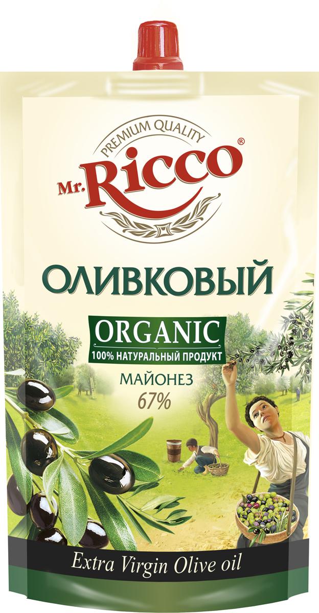 Mr.Ricco Майонез Organic Оливковый, 67%, 220 мл кислотные красители в алматы