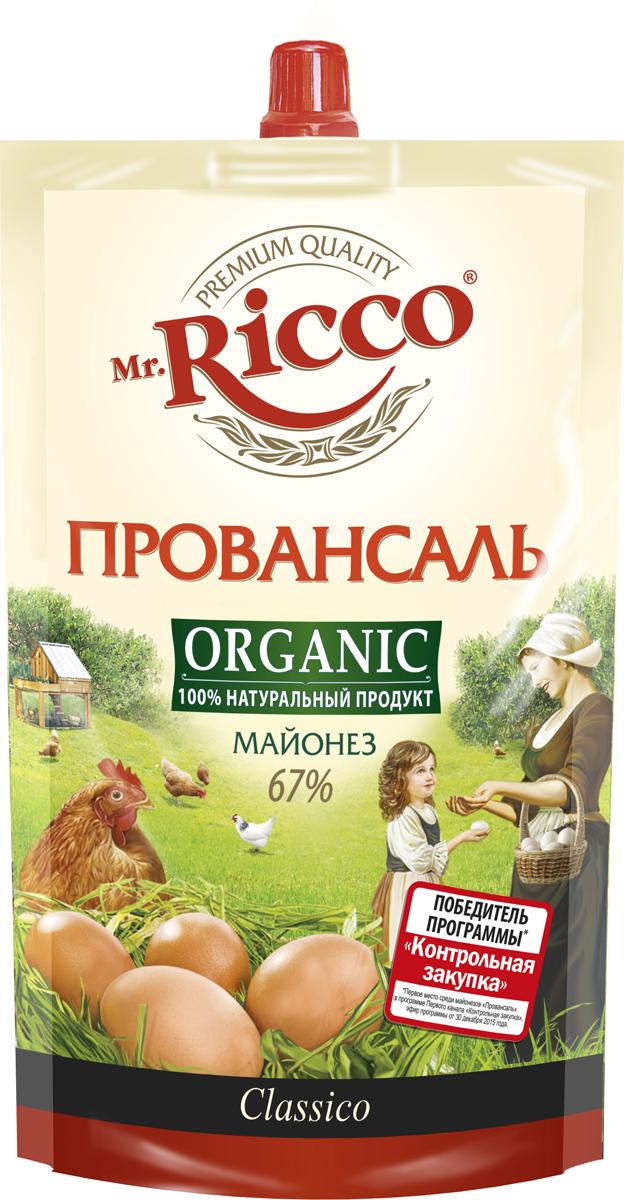 Mr.Ricco Майонез Organic Провансаль, 67%, 220 мл кислотные красители в алматы