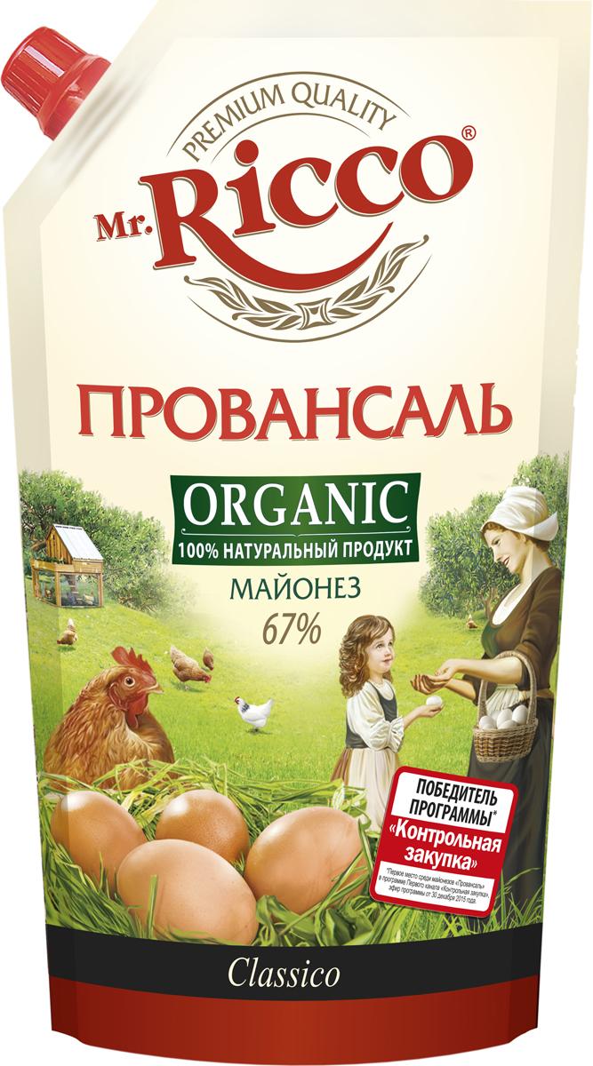 Mr.Ricco Майонез Organic Провансаль, 67%, 400 мл кислотные красители в алматы