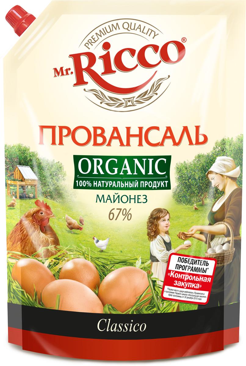 Mr.Ricco Майонез Organic Провансаль, 67%, 800 мл кислотные красители в алматы
