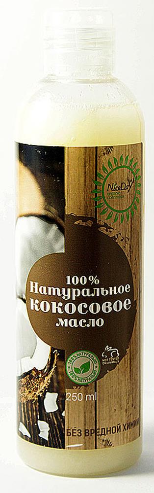 Nice Day Натуральное кокосовое масло, 250 мл тайское кокосовое масло для волос