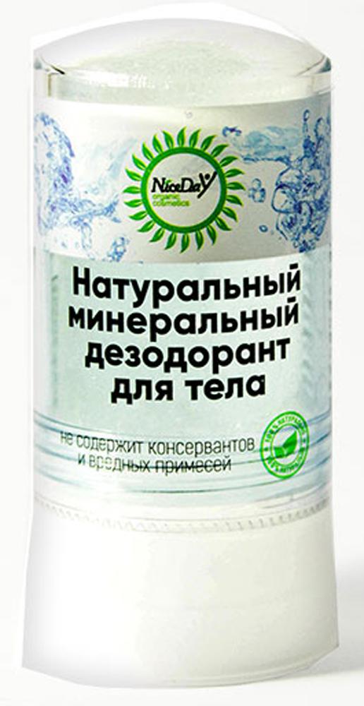 Nice Day Натуральный минеральный дезодорант для тела, 60 г натуральный дезодорант для тела lavilin лавилин от hlavin