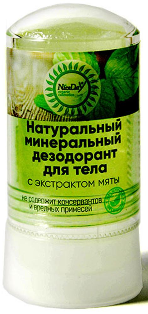 Nice Day Натуральный минеральный дезодорант для тела с экстрактом мяты, 60 г0245Эффективное и безопасное средство от запаха пота и неприятного запаха на ногах. Дезодорант убивает бактерии, которые вызывают неприятный запах, эффект от его использования держится до 24 часов. Дезодорант с экстрактом мяты подходит для двойной антибактериальной защиты и идеален для людей с повышенной физической активностью. Дезодорант можно использовать для кожи подмышек и стоп для устранения причин неприятного запаха. Поскольку дезодорант оказывает мощный антибактериальный эффект, им можно обрабатывать ранки, царапины и даже герпес. Если дезодорант упал и раскололся, соберите осколки, ссыпьте их в пульверизатор, залейте водой и полученной жидкостью пользуйтесь как дезодорантом-спреем.
